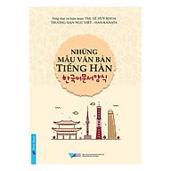 Những Mẫu Văn Bản Tiếng Hàn thumbnail