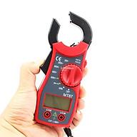 Đông hồ đo đa năng hay Đồng hồ ampe kim tặng kèm pin thumbnail