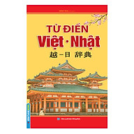 Từ Điển Việt Nhật (Bìa Cứng) thumbnail