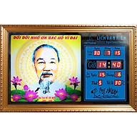 Đồng hồ lịch vạn niên Cát Tường 55631 thumbnail