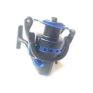 Máy câu cá model BK thumbnail