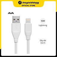 Cáp Light-ning 20 cm AVA Speed II Trắng - Hàng chính hãng thumbnail