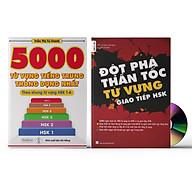 Sách- Combo 2 sách 5000 từ vựng tiếng Trung thông dụng nhất theo khung HSK từ HSK1 đến HSK6+Đô t pha tư vư ng HSK giao tiê p tập 1( Audio Nghe Toàn Bộ Ví Dụ Phân Tích Ngữ Pháp) +DVD tài liệu thumbnail