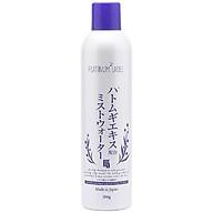 Xịt khoáng trắng da chiết xuất mầm lúa mạch Platinum Label Hatomugi Nhật bản ( 300g- VỎ TÍM) thumbnail