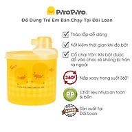 Hộp chia sữa 3 ngăn Piyo Piyo màu vàng nắp xoay 360 độ có phễu - PY830112 thumbnail