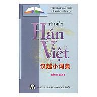 Từ Điển Hán Việt thumbnail
