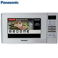 Lò Vi Sóng Điện Tử Panasonic NN-ST25JWYUE (20 Lít) - Hàng Chính Hãng thumbnail