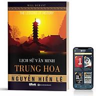 Sách - Lịch sử văn minh Trung Hoa thumbnail
