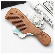 Lược gỗ đào chạm khắc 12 CUNG HOÀNG ĐẠO, lược gỗ dày, lược làm tóc xoăn lược massage chống tĩnh điện - LG12D thumbnail