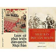 Combo 2 Cuốn Lược Sử Phát Triển Dân Quyền Nhật Bản + Nhật Bản Duy Tân 30 Năm thumbnail