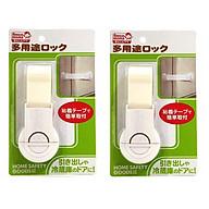 Combo 02 Đai khóa gài cửa phòng, ngăn kéo, tủ lạnh an toàn cho bé - Nội địa Nhật Bản thumbnail