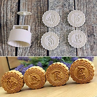 Khuôn Bánh Trung Thu Lò Xo 4 Mặt Tròn Phúc Lộc Thọ Tài 200g 250g (BHT000415) thumbnail