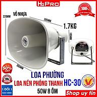 Loa Nén Phóng Thanh HC-30VN 50W H2Pro chính hãng vành 30x22cm, loa phóng thanh 50W cao cấp, vỏ nhựa thumbnail