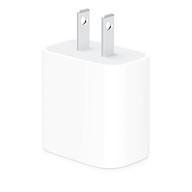 Bộ Sạc 18w kèm Cáp USB-C to Lightning cho iPhone X và iPhone Xs thumbnail