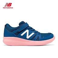 Giày Thể Thao trẻ em New Balance - YT570PC thumbnail