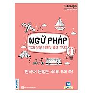 Ngữ Pháp Tiếng Hàn Bỏ Túi thumbnail