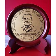 Quà tặng đĩa để bàn, Đại Tướng Võ Nguyên Giáp-QT09 thumbnail