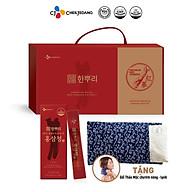 Bộ quà tặng sức khỏe Hồng Sâm Hanppuri phiên bản giới hạn thumbnail