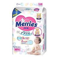 Bỉm dán Merries Size M64 mềm mịn, thấm hút nhanh (6-10kg) 64 miếng- Nội địa Nhật Bản thumbnail