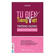 Từ Điển Tiếng Việt Thông Dụng Dành Cho Học Sinh ( Bìa Hồng ) tặng kèm bookmark thumbnail