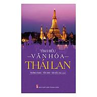 Tìm Hiểu Văn Hóa Thái Lan thumbnail