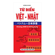 Từ Điển Việt Nhật Khoảng 5.000 Từ Thông Dụng thumbnail