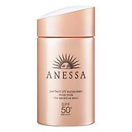 Sữa Chống Nắng Dịu Nhẹ Cho Da Nhạy Cảm Anessa Perfect UV Sunscreen Mild Milk SPF50+, PA++++ 60ml thumbnail