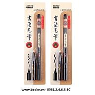 Combo 2 cây bút lông viết thư pháp kèm ống mực Baoke 1+1S44 thumbnail