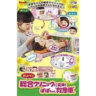Bộ phụ kiện Búp Bê Popo Chan từ PEOPLE Nhật Bản Xe Cứu Thương Speaking Ambulance - AI810 thumbnail