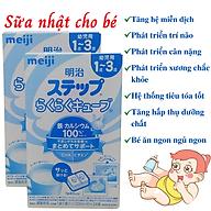 Sữa Nhật Cho Bé Tăng Cân Từ 1 Đến 3 Tuổi Meiji Hỗ Trợ Tăng Hệ Miễn Dịch, Tạo Hệ Tiêu Hóa Tốt Hấp Thụ Dưỡng Chất Hiệu Quả Giúp Bé Phát Triển Cân Đối Nhất Cả Về Chiều Cao, Cân Nặng, Trí Não - 2 Hộp x 648g (24 Thanh x 5 Viên) thumbnail