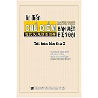 Từ Điển Chủ Điểm Hán Việt Hiện Đại (Tái Bản Lần 2) thumbnail