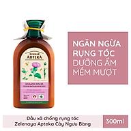 Dầu xả ngăn ngừa rụng tóc Zelenaya Apteka Cây ngưu bàng và protein lúa mì 300ml thumbnail