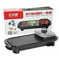 Bếp lẩu nướng điện không khói đa năng 2 in 1 1300W cao cấp phù hợp cho gia đình 4-6 người sử dụng thumbnail
