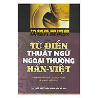 Từ Điển Thuật Ngữ Ngoại Thương Hán-Việt thumbnail