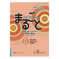 Hiểu Biết Ngôn Ngữ - Sơ Cấp 1 - Ngôn Ngữ Và Văn Hóa Nhật Bản thumbnail