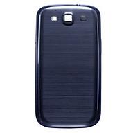 Nắp lưng thay thế cho Galaxy S3 thumbnail