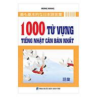1000 Từ Vựng Tiếng Nhật Căn Bản Nhất thumbnail