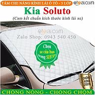 Tấm che chắn nắng kính lái dành cho ô tô Kia Soluto CAO CẤP 3 Lớp Chắn Nắng Cản Nhiệt thumbnail