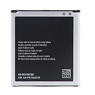 Pin dành cho Samsung J2 Prime G530 (2600mAh) - Hàng Nhập Khẩu thumbnail