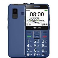 Philips (PHILIPS) E171L navy blue straight button mobile Unicom elderly mobile phone elderly function machine thumbnail
