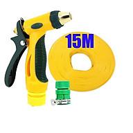 Bộ dây vòi xịt nước rửa xe,tưới cây tăng áp 3 lần 15M( nối nhựa xanh) 206317 thumbnail