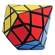 Đồ Chơi Rubik Biến Thể Viên Kim Cương thumbnail