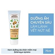 Kem dưỡng da chân liền sẹo, chống nứt nẻ Zelenaya Apteka 75 ml thumbnail