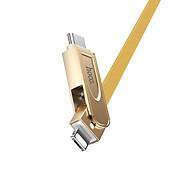 Cáp Sạc Hoco U24 Đa Năng 3 Đầu Lightning+ Micro+ Type-C -Tặng Gía Đỡ Điện Thoại- Hàng Chính Hãng thumbnail