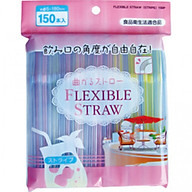 Ống Hút Nhựa Có Nút Không Mùi Nhật Bản (150 Cái) thumbnail