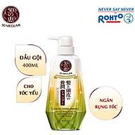 Dầu gội ngăn rụng tóc Megumi Hair Fall Control Shampoo thumbnail
