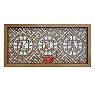 Tấm chống ám khói hương bàn thờ chữ Phúc Lộc Thọ - TL305 thumbnail