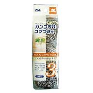 Gói 3 Miếng Cước Chùi Nồi Inox Seiwapro 30-560 Nhật Bản thumbnail