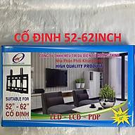 khung treo tivi CỐ ĐỊNH 52-62INCH HOÀNG THỊNH ,HÀNG CHÍNH HÃNG. thumbnail
