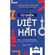 Cuốn cẩm nang bỏ túi hữu ích giúp bạn nâng cao năng lực Hàn ngữ Từ Điển - Việt Hàn thumbnail